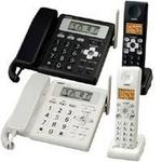 SANYO(サンヨー) デジタルコードレス留守番電話 TEL-DJ2 ミスティホワイト【送料無料】