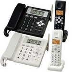 SANYO(サンヨー) デジタルコードレス留守番電話 TEL-DJ2 シャドウブラック【送料無料】