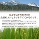 松田さんちの魚沼産コシヒカリ30kg(5kg×6袋) 写真5