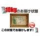 【お中元用 のし付き(名入れ不可)】松田さんちの魚沼産コシヒカリ10kg 写真6