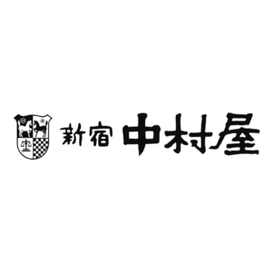 訳あり新宿中村屋特撰カレー