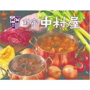 新宿中村屋 野菜とひよこ豆のカレー 200g×8 - 拡大画像