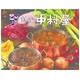 新宿中村屋 野菜とひよこ豆のカレー 200g×8 - 縮小画像1
