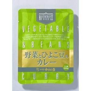 新宿中村屋 野菜とひよこ豆のカレー (200g×8箱)