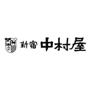 新宿中村屋 ポークカレー 200g×8[粗挽きスパイス仕立て]