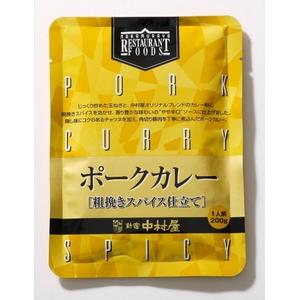 新宿中村屋 ポークカレー [粗挽きスパイス仕立て] (200g×8箱)