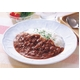 新宿中村屋 ビーフハヤシ 200g×8[薄切り牛肉と玉ねぎ] 写真6