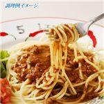 鶏ひき肉のバジル炒め|12袋