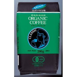 【お中元用 のし付き(名入れ不可)】麻布タカノ 有機コーヒー詰合せ