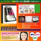 軽量フィットネス健康美容機器『フィードバックディスク』 写真2