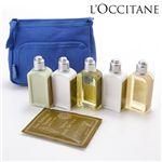 L'OCCITANE(ロクシタン) ヴァーベナバスタイムセット セットだからお得な特別プライス!