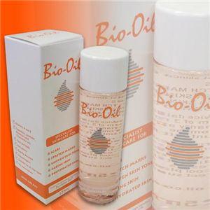 BIO-OIL バイオ オイル (バイオイル)125ml - 拡大画像