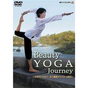 【DVD】Beauty YOGA Journey ~吉川めいが行く 美と健康のYOGA紀行~