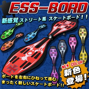 新感覚スケボー ESSBoard(エスボード) 赤色 - 拡大画像