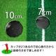 ゴルフ パット練習用マット - 縮小画像2