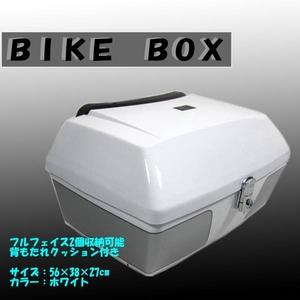 大容量バイクボックス 50L リアトップケース リアトランク 白 - 拡大画像