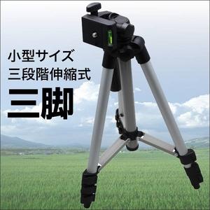 デジカメ ビデオカメラ用 水準器付き軽量アルミ三脚 - 拡大画像