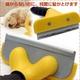 犬猫用ブラシトリミング 抜け毛のお手入に - 縮小画像2