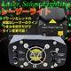 ストロボ内蔵 照明サウンドセンサー付レーザーライト - 縮小画像1
