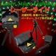 ストロボ内蔵 照明サウンドセンサー付レーザーライト - 縮小画像2