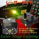 ストロボ内蔵 照明サウンドセンサー付レーザーライト - 縮小画像3