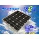 18.5%変換効率 太陽電池単結晶ソーラーパネル 50W - 縮小画像1