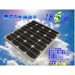 18.5%変換効率 太陽電池単結晶ソーラーパネル 50W