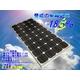 18.5%変換効率 太陽電池単結晶ソーラーパネル 100W - 縮小画像1