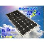18.5%変換効率 太陽電池単結晶ソーラーパネル 100W