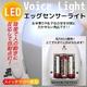 エッグセンサーライト 配線不要 自動点灯 玄関照明にも - 縮小画像2