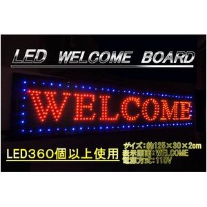 LED壁掛け看板 BIG WELCOME 125x30cm - 拡大画像