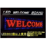 LED壁掛け看板 BIG WELCOME 125x30cm