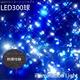 LED 300球イルミネーション クリスマスにも 連結可能 ブルー 青色 - 縮小画像1