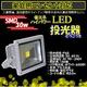 LED投光器 30W/300W相当/防水/広角150° AC100V/5Mコード - 縮小画像1