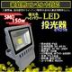 LED投光器 150W/1500W相当/防水/広角150° AC100V/5Mコード - 縮小画像1