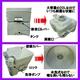 簡易トイレ 水洗ポータブル便器20L 介護・アウトドアに - 縮小画像2