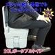 簡易トイレ 水洗ポータブル便器20L 介護・アウトドアに - 縮小画像3