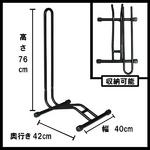 L字型自転車メンテナンススタンド/ディスプレイスタンド 【対応サイズ20〜29】 スチール製 ブラック(黒)