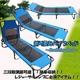 リクライニングベッド/折り畳み式/3段階調節/ブルー