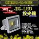 LED投光器10W3000k/100W相当/5Mコード/電球色/暖色 - 縮小画像1