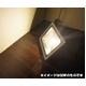 LED投光器10W3000k/100W相当/5Mコード/電球色/暖色 - 縮小画像2