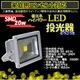 LED投光器20W3000k/200W相当/5Mコード/電球色/暖色 - 縮小画像1