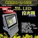 LED投光器3000k150W/1500W相当/5Mコード/電球色/暖色 - 縮小画像1
