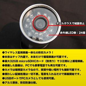 ワイヤレス防犯カメラ microSDHCカード仕様 防雨/防滴/配線装置不要 〔暗視/監視〕 h02