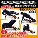 マルチ フィットネス トレーニング マシン シックスパックコア six pack core腹筋 - 縮小画像1
