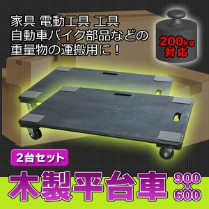 積載荷重150kg 静音台車 手押し台車 業務用台車 折りたたみ式台車 リフトテーブル 倉庫 店舗