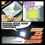 高品質/30W LEDポータブル充電式投光器最大4時間可 120°広角/黒
