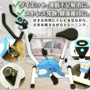 エアロバイク(健康器具/フィットネス器具) 負荷調整可
