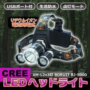 LEDヘッドライト 【6000ルーメン】 角度調節可 コンパクト/軽量 USBポート/点灯モード付き/生活防水 - 拡大画像