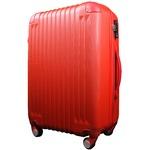 スーツケース/キャリーバッグ 【Lサイズ/大型7~14日】 TSA搭載 軽量 ファスナー レッド(赤)